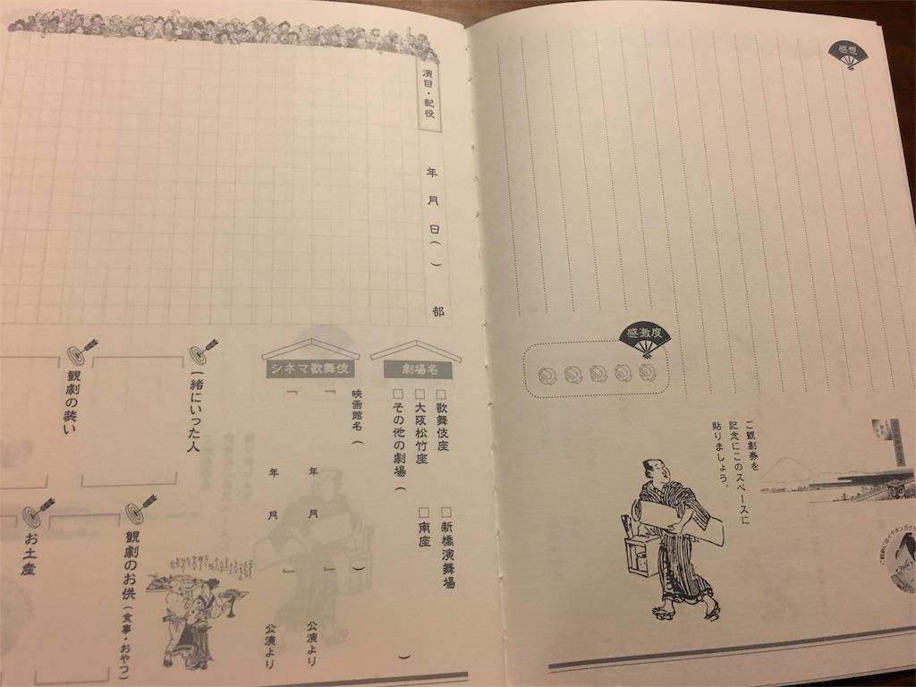 f:id:suehirochan:20171030093047j:plain