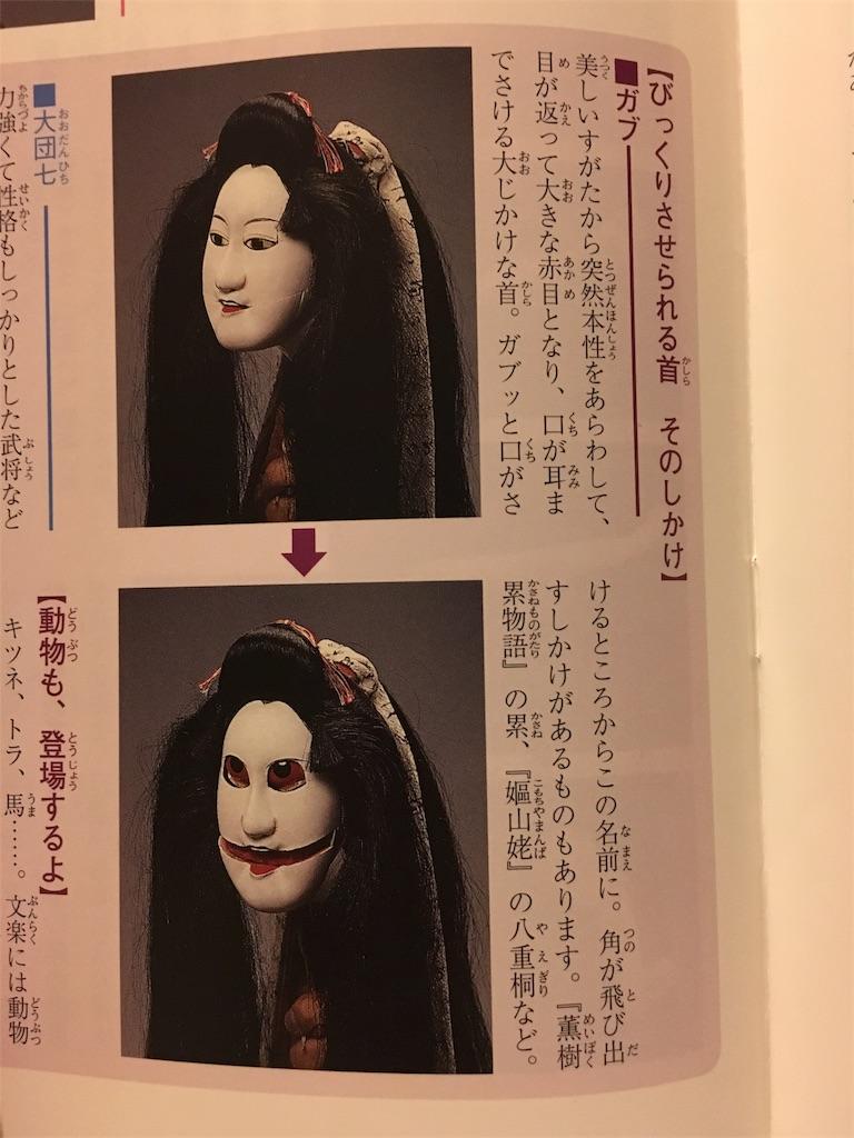 f:id:suehirochan:20171214205113j:plain