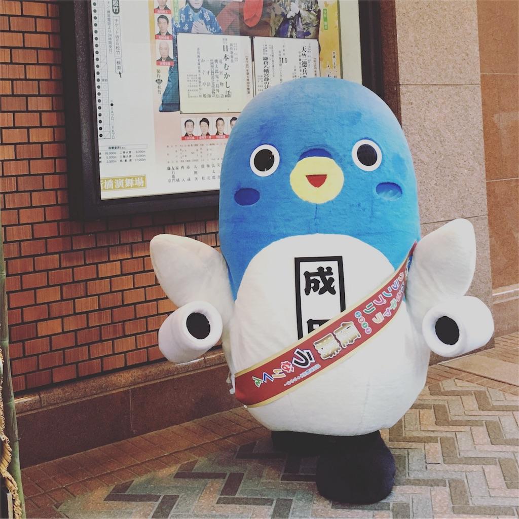 f:id:suehirochan:20180109212950j:image