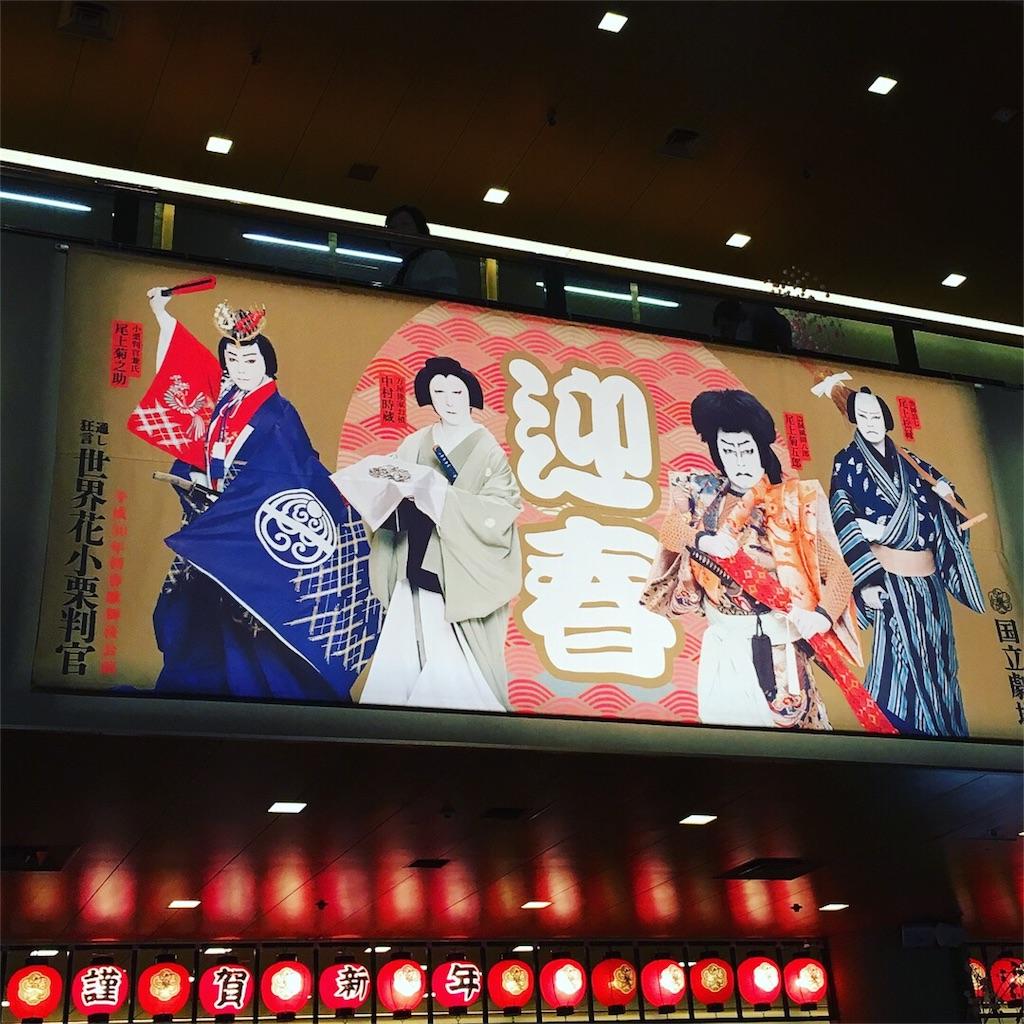 f:id:suehirochan:20180127235126j:plain
