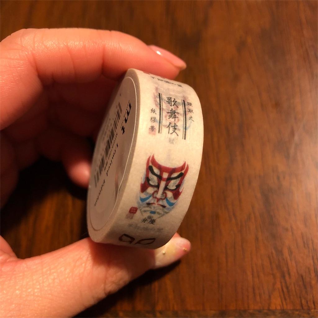 f:id:suehirochan:20180211232553j:image