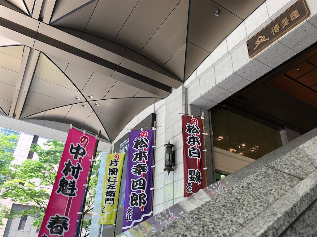 f:id:suehirochan:20180622225855j:image