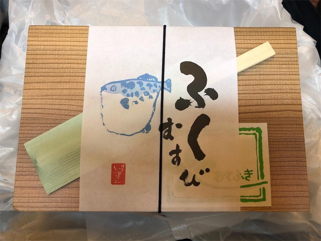 f:id:suehirochan:20180629221731j:plain