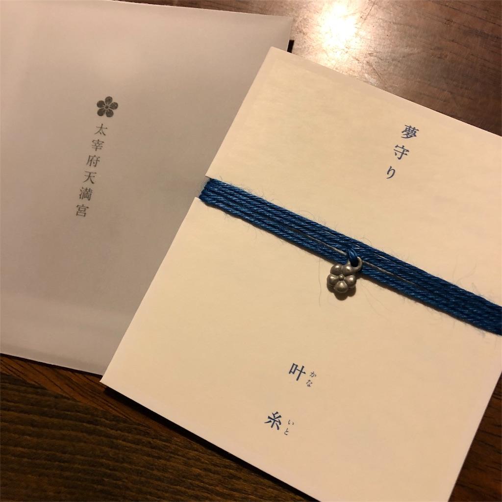 f:id:suehirochan:20180701225138j:plain
