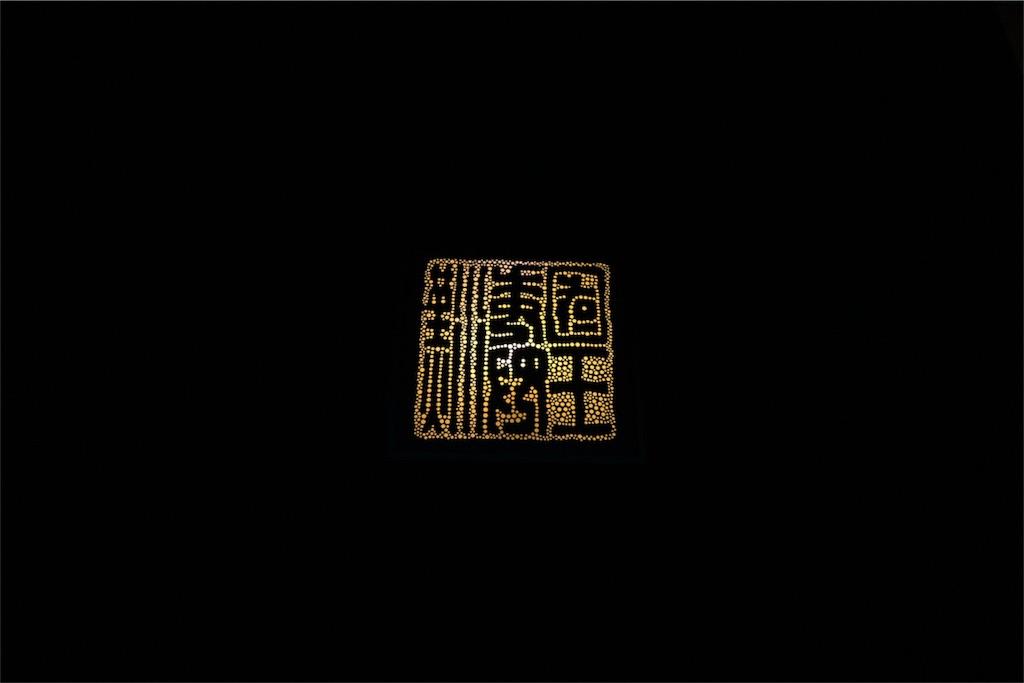 f:id:suehirochan:20180702234358j:plain