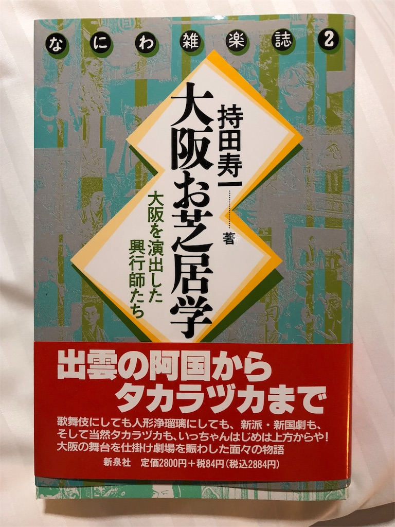 f:id:suehirochan:20180720231932j:image