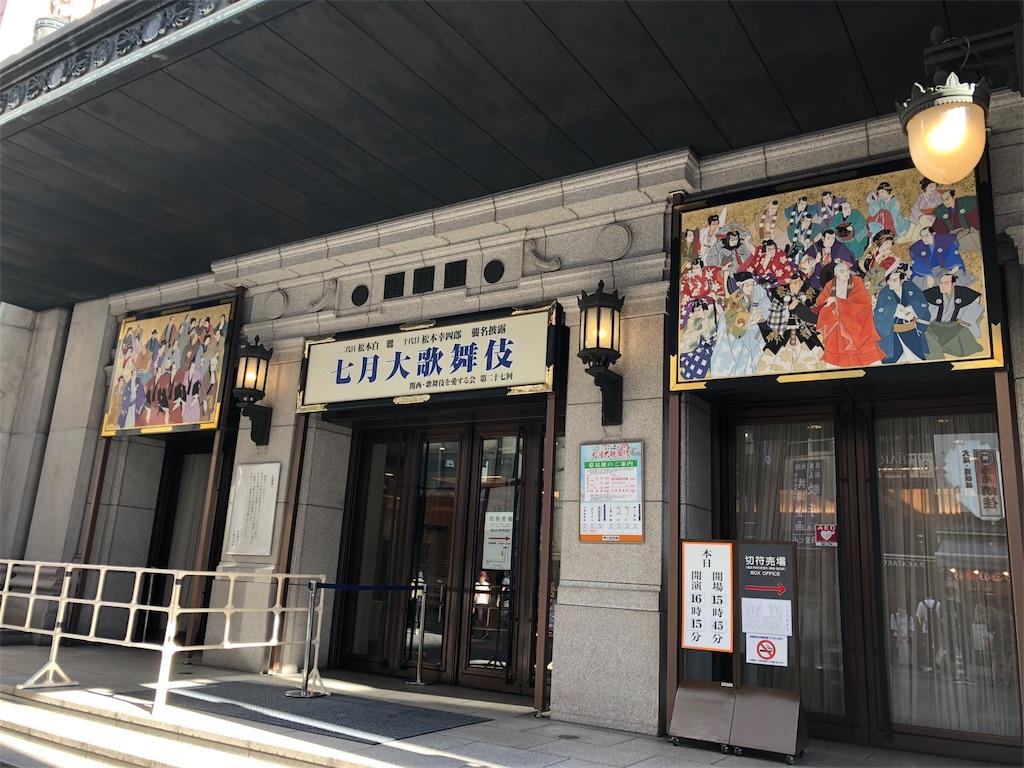 f:id:suehirochan:20180725230627j:plain