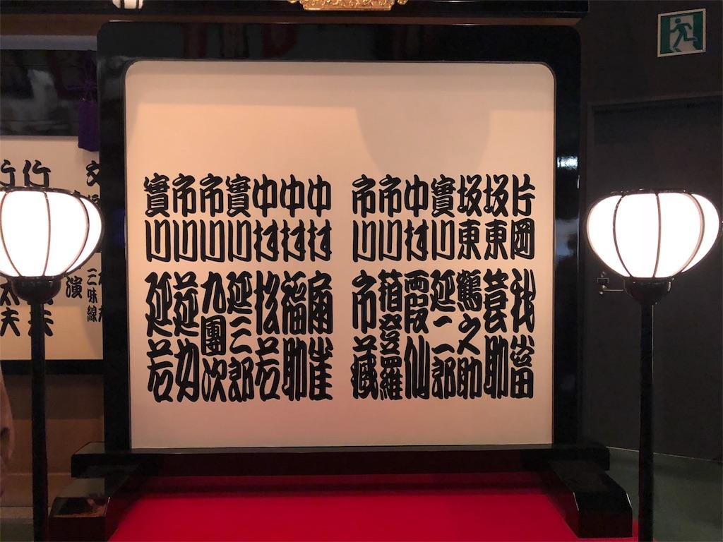 f:id:suehirochan:20180728223711j:plain