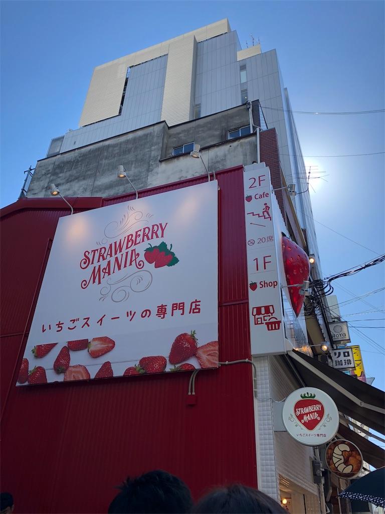f:id:suehirochan:20180805205134j:plain