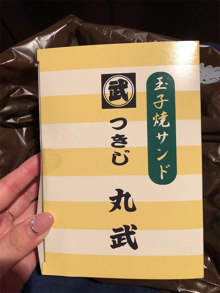 f:id:suehirochan:20181117235205j:plain