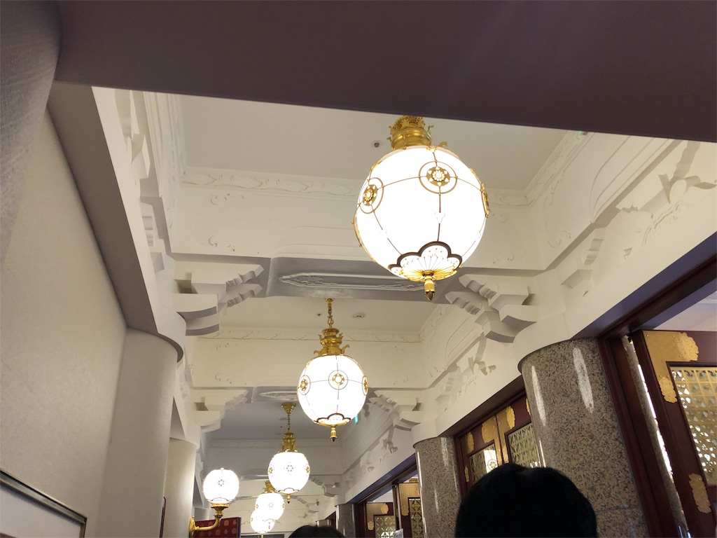 f:id:suehirochan:20181125212027j:plain