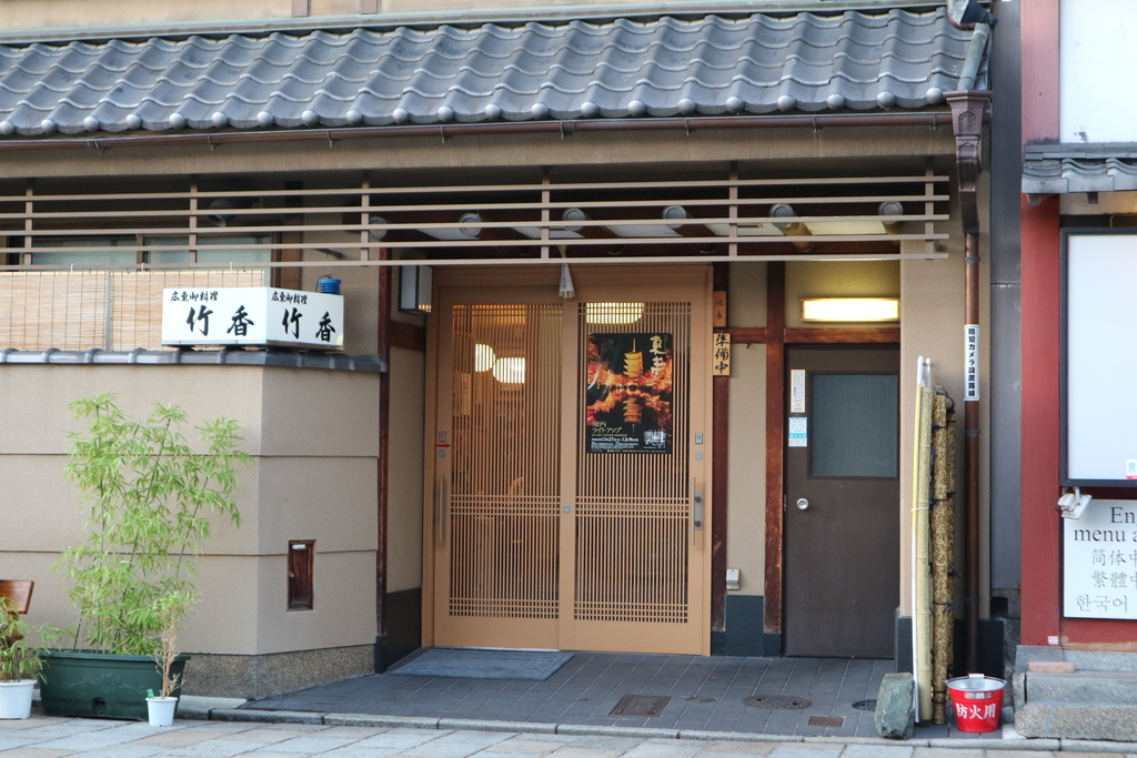 f:id:suehirochan:20181127233821j:plain