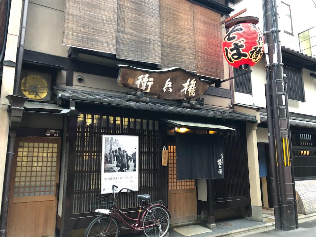 f:id:suehirochan:20181227225754j:plain