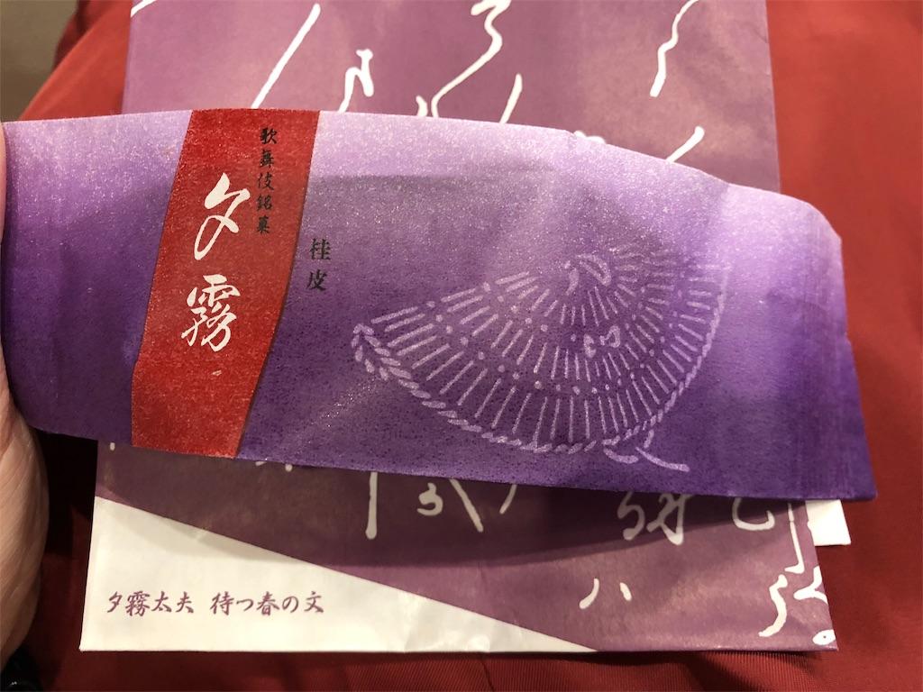 f:id:suehirochan:20181230211720j:plain