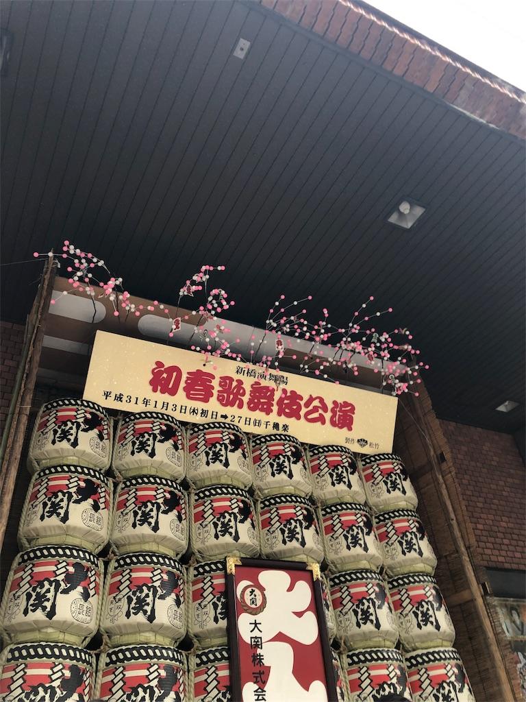 f:id:suehirochan:20190113230408j:plain