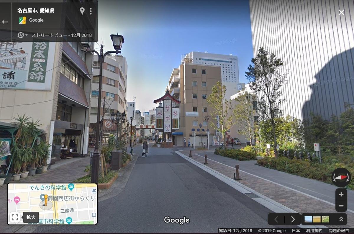 f:id:suehirochan:20190926213943j:plain