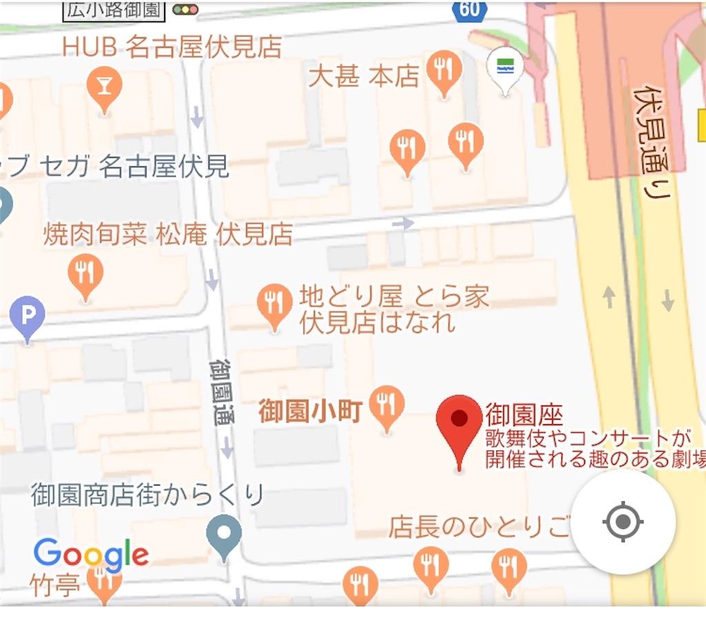 f:id:suehirochan:20190926214544j:plain