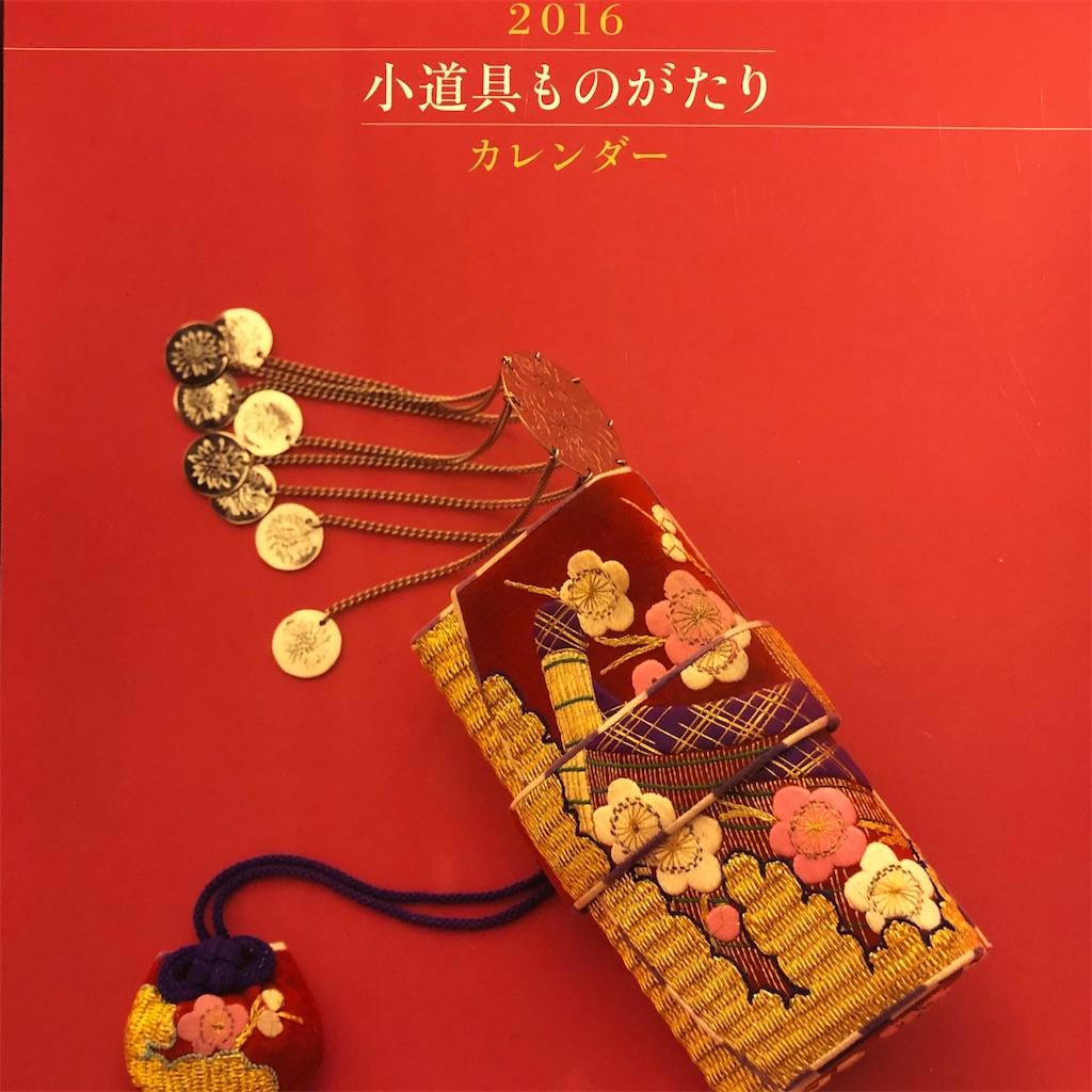 f:id:suehirochan:20191230221606j:plain