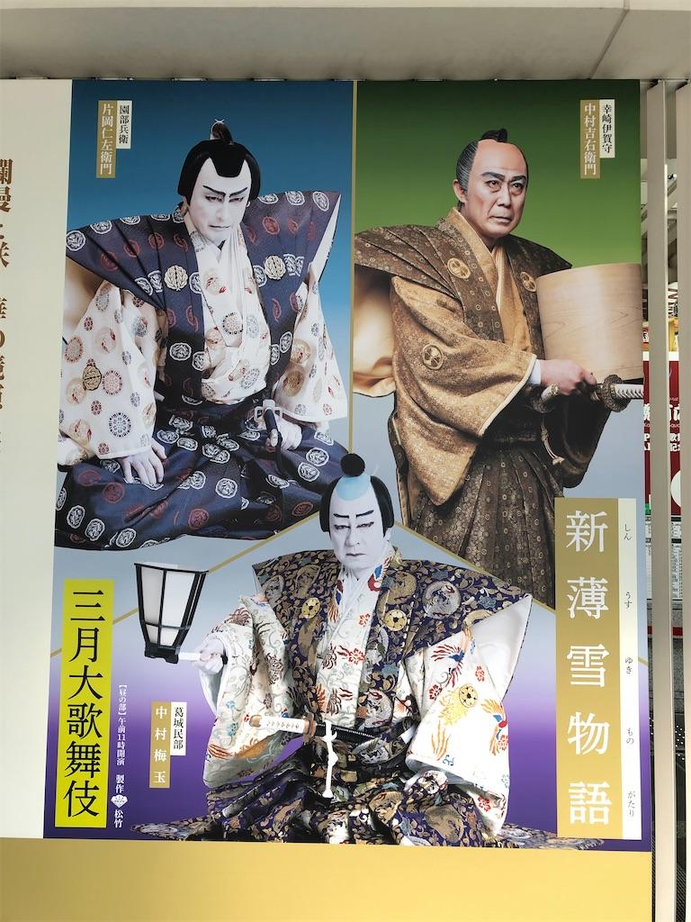 f:id:suehirochan:20200311225330j:plain
