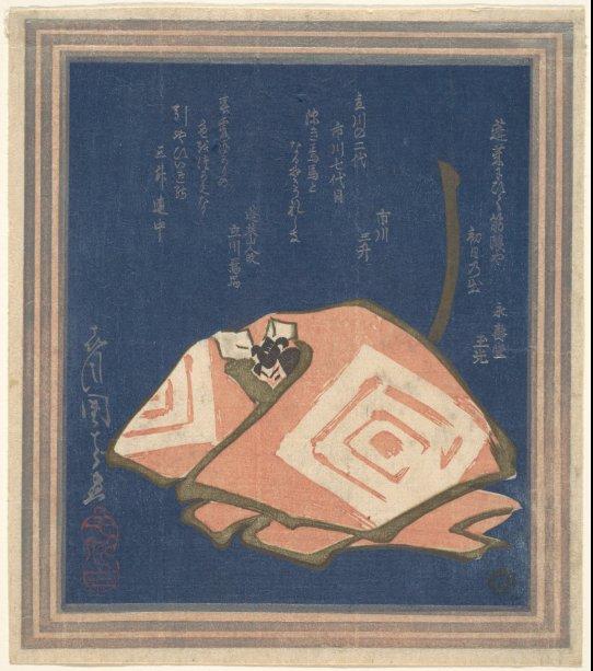 f:id:suehirochan:20200503202304j:plain