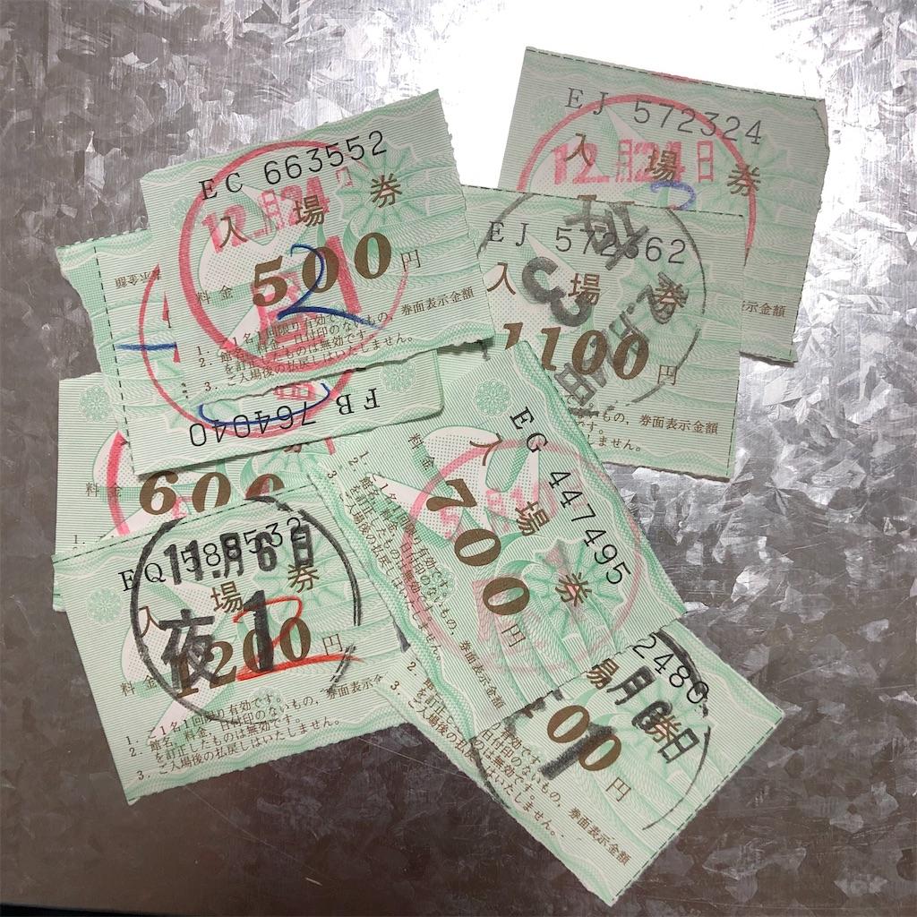 f:id:suehirochan:20200605214115j:image