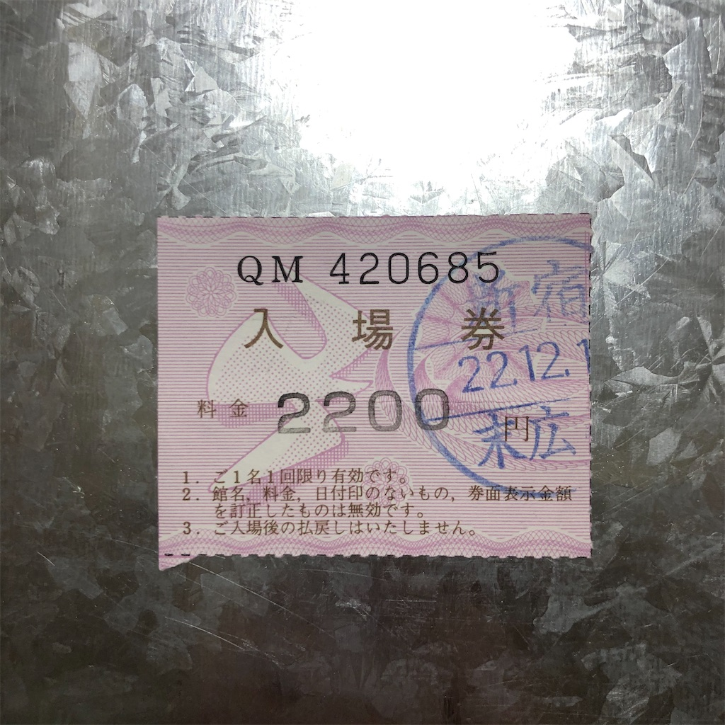 f:id:suehirochan:20200605214148j:image