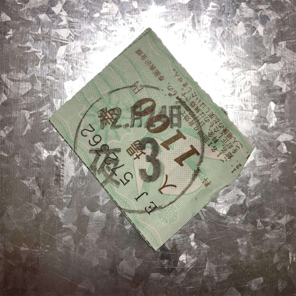 f:id:suehirochan:20200605214209j:image