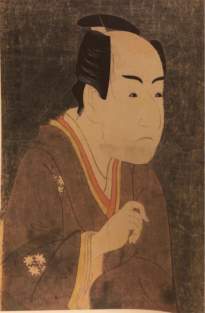 f:id:suehirochan:20200606203434j:plain