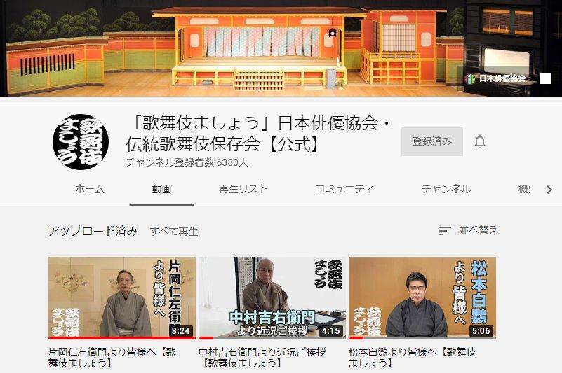 f:id:suehirochan:20200621182702j:plain