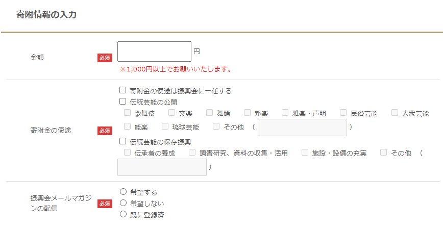 f:id:suehirochan:20200803220713j:plain