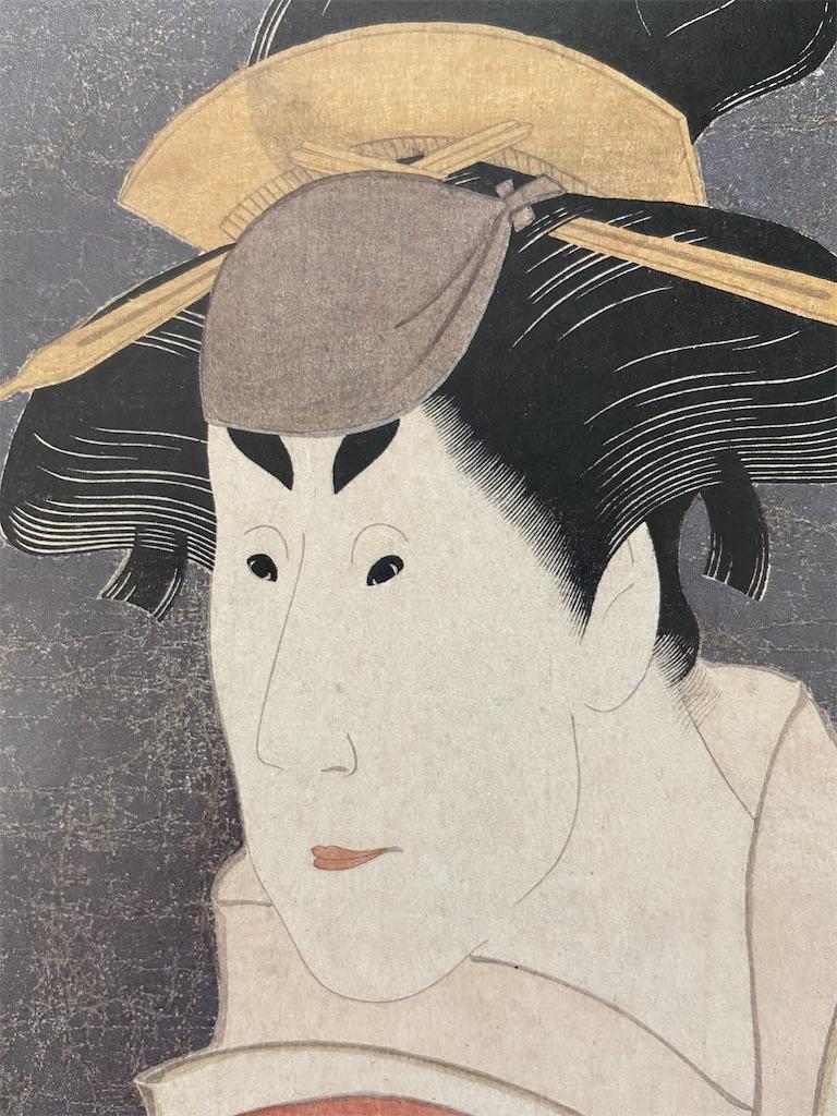 f:id:suehirochan:20200830115843j:plain