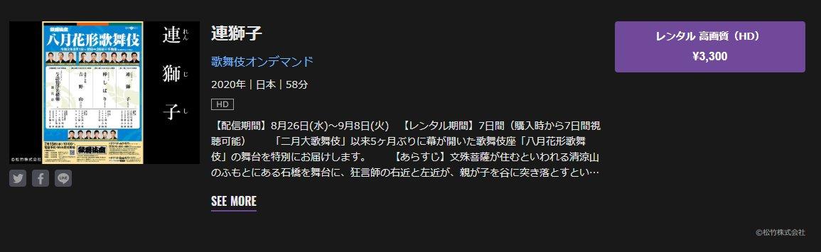 f:id:suehirochan:20200905223643j:plain