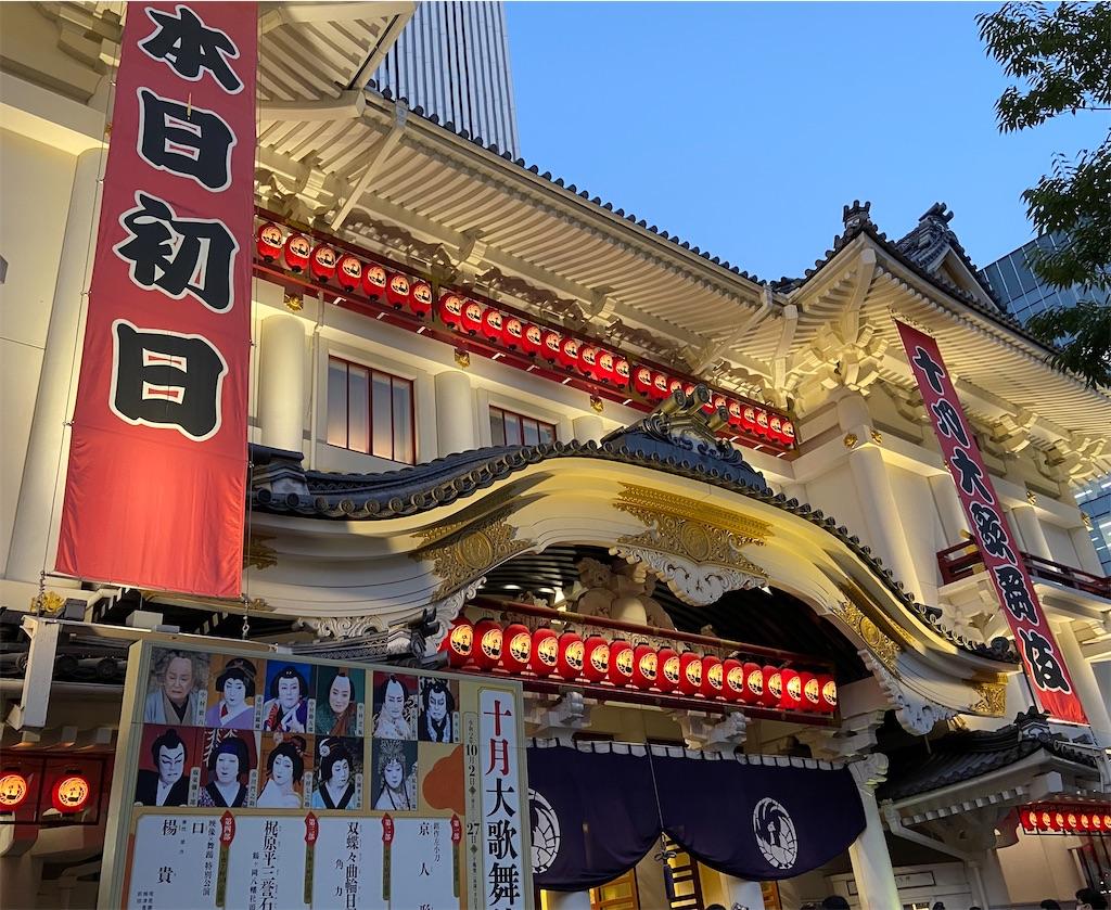 f:id:suehirochan:20201002223747j:image