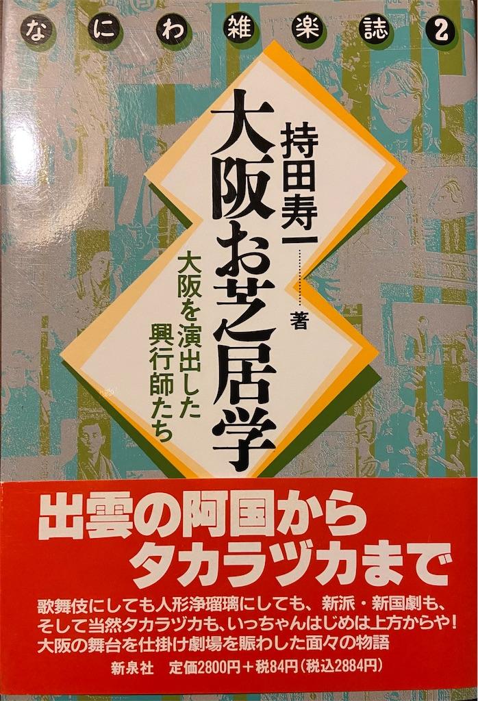f:id:suehirochan:20210128223553j:plain