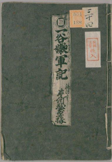 f:id:suehirochan:20210401230457j:plain
