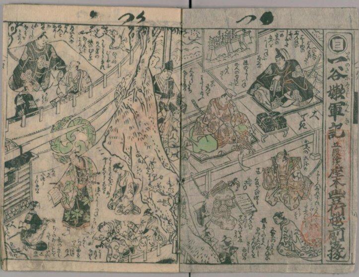 f:id:suehirochan:20210401230632j:plain