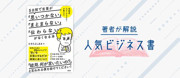 f:id:suematsu0420:20200518154844j:plain