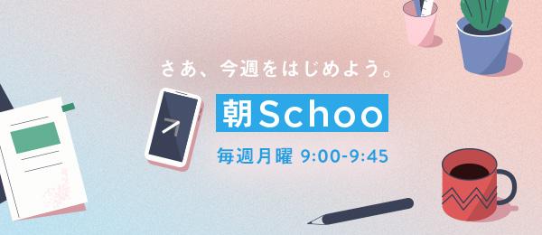 f:id:suematsu0420:20200520133723j:plain