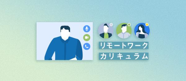 f:id:suematsu0420:20200520133726j:plain