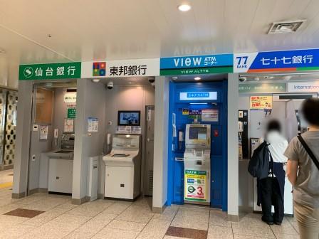 Atm 七 七 十 銀行 ATM機能