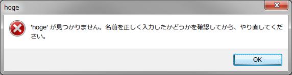 f:id:suer:20111221122109p:plain