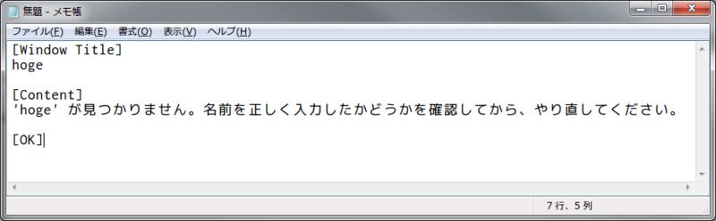 f:id:suer:20111221122237p:plain