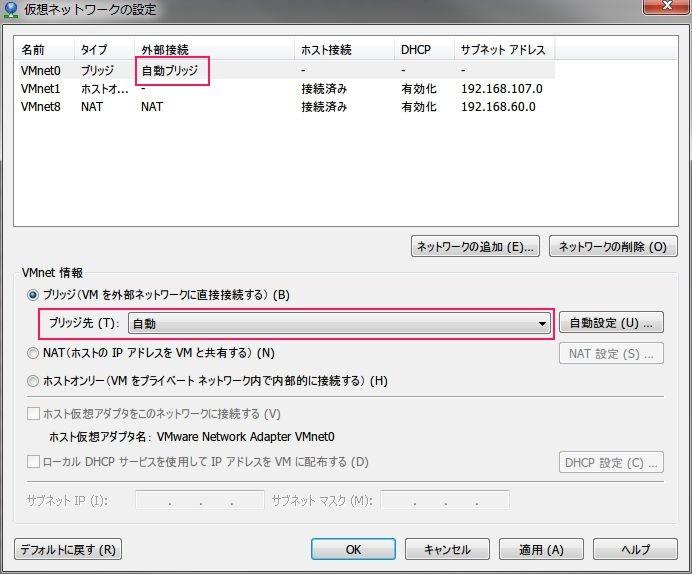 f:id:suer:20120214172634j:plain