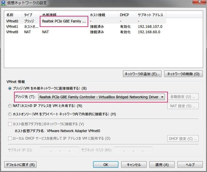 f:id:suer:20120214172638j:plain