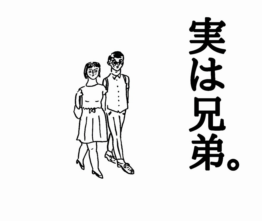 f:id:suga-satiko:20170619144406j:plain