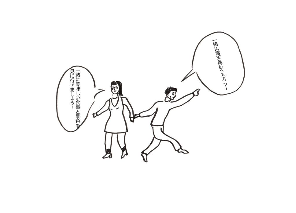 f:id:suga-satiko:20171105082207j:plain