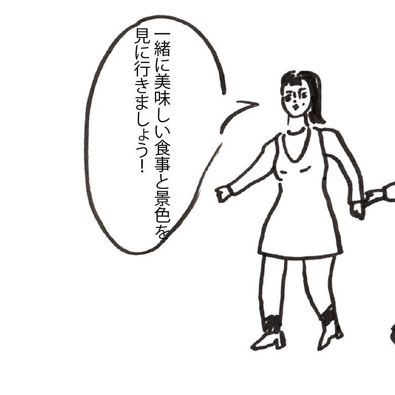 f:id:suga-satiko:20171114085144j:plain