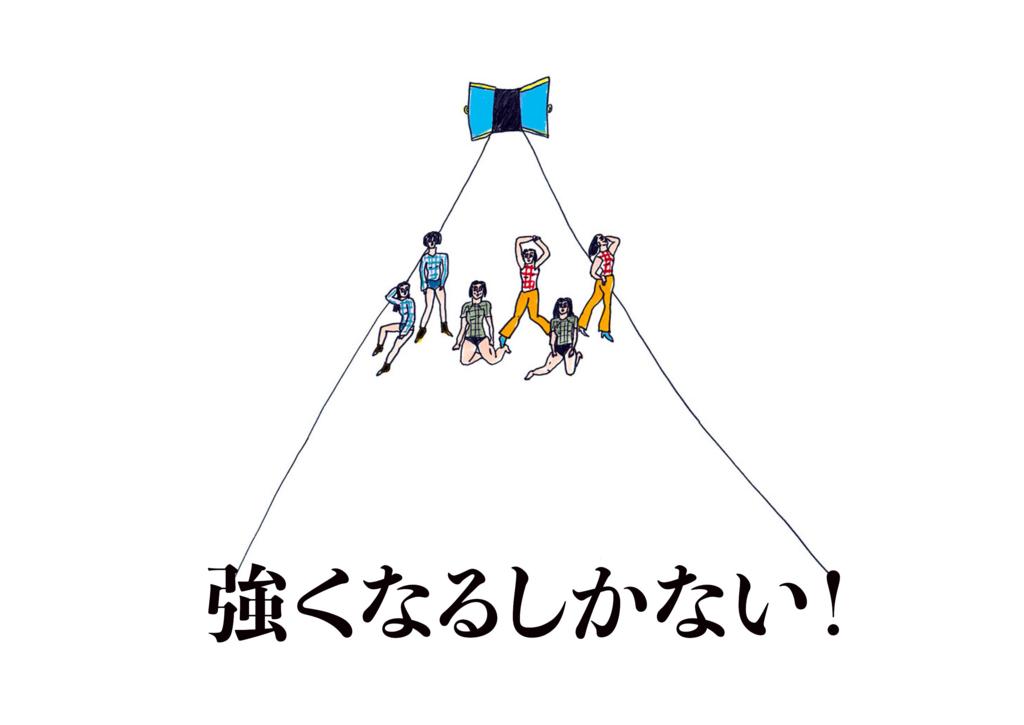 f:id:suga-satiko:20180217103650j:plain