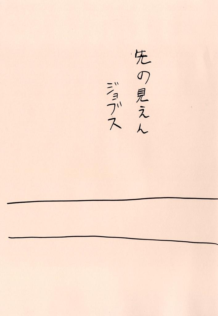 f:id:suga-satiko:20190223211107j:plain
