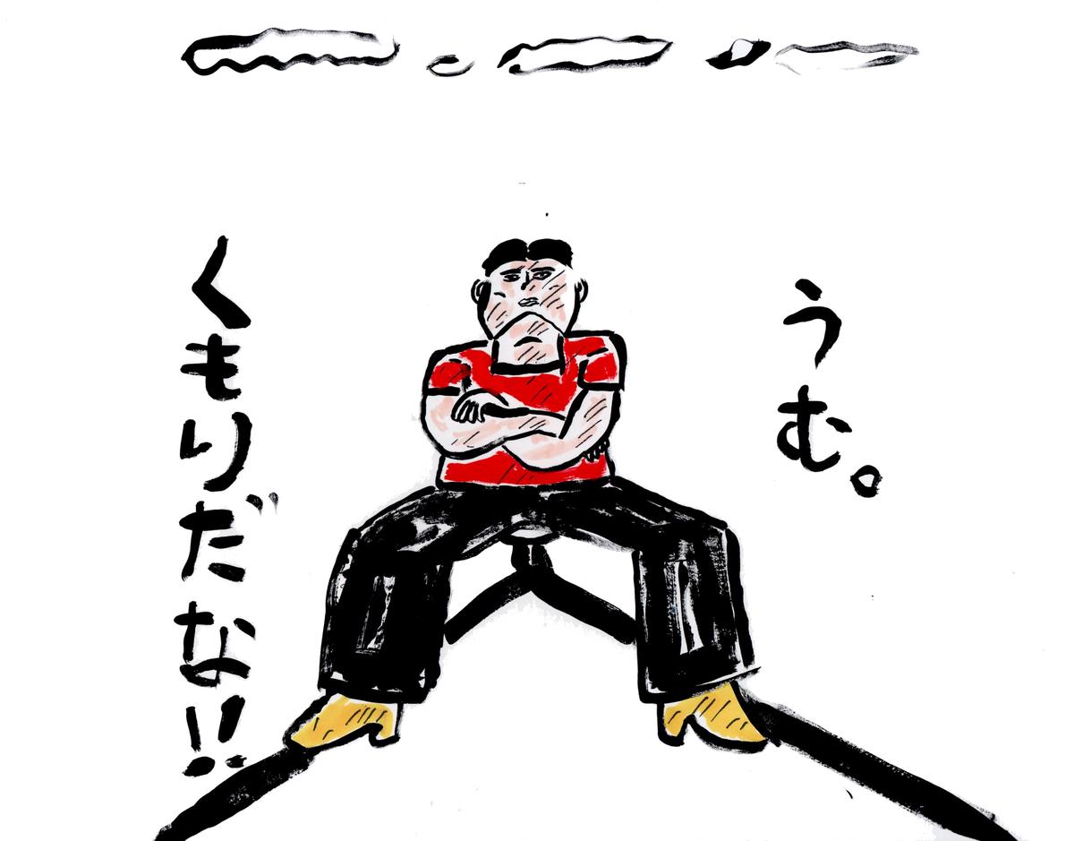 f:id:suga-satiko:20190717232627j:plain